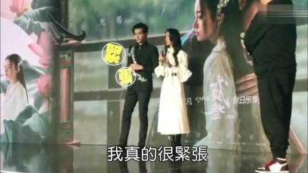 吴亦凡生日发新歌并充当翻译,问木村光希:私下怎么叫我?