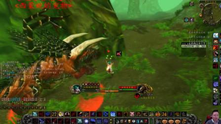 魔兽世界怀旧服: 猎人史诗任务环形山的恶魔怎么杀? 手把手教你!
