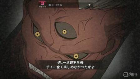 【小莫】火影忍者手游 娱乐解说  11月签到忍者 秽土转生 鬼童丸 上手体验!