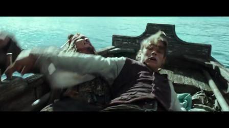 魔鬼军团会轻功水上漂,看杰克船长是如何脱险的