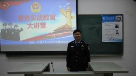 广东一民警因超生三胎被辞退 官方:先后十几次谈话教育