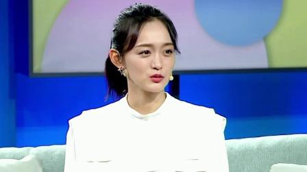 多面公主成长记 何泓姗 非常静距离2019 20191107 超清版