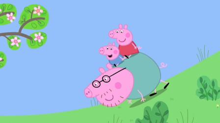 小猪佩奇和乔治骑大马