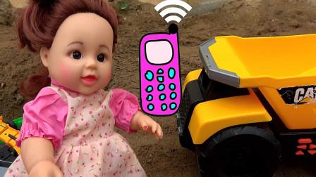 亮亮玩具发现和收集汽车工程车玩具配件,儿童益智,婴幼儿宝宝过家家游戏视频