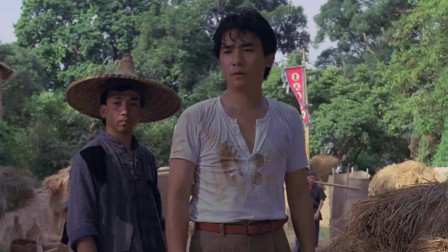 忠义群英:村里大丰收,梁朝伟帮忙收割稻谷!