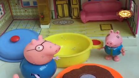 益智少儿亲子玩具:乔治给爸爸妈妈做饭吃