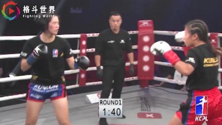 女拳王拼起来不输男人,侧踹腿一脚踢头三回合大获全胜