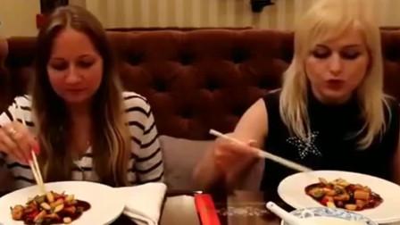 """外国女孩第一次品尝中国的""""宫保鸡丁"""",好不好吃看表情就知道了"""