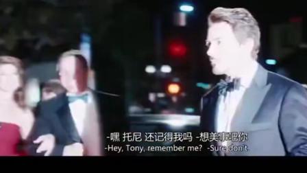 精彩漫威系列:托尼在线撩小辣椒,真刺激