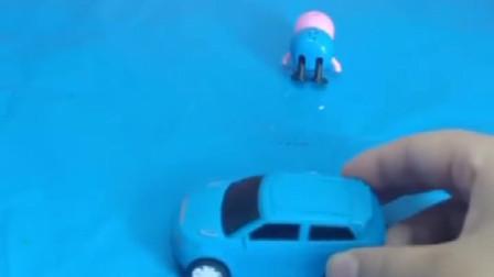 小猪佩奇一家都有小汽车了,乔治放了个屁,还想让小汽车带他玩