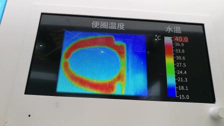 松下智能坐便器坐圈加热技术与实物展示