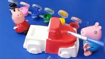猪妈妈给乔治新买的小汽车,请佩奇给汽车涂上颜色,佩奇真棒