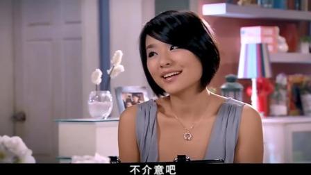 爱情公寓:Lisa瞧不起小贤,拿他开玩笑,小贤的内心独白亮了