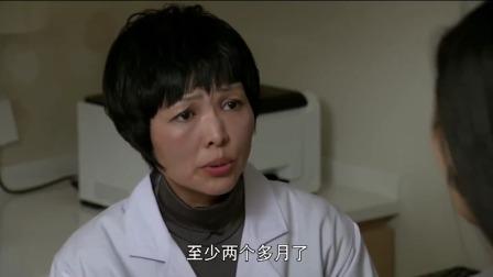 家宴:冯小米自称怀孕十几天,谁料医生一看:至少两个月,慌了
