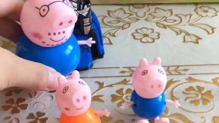 猪爸爸买了一个变形汽车,乔治和佩奇都想要,他们要投票比赛了