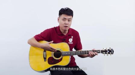 小磊评测——加百列GR-28单板吉他——小磊吉他出品
