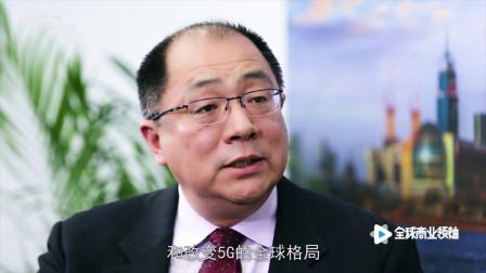 高通中国区董事长孟樸:中国力量会大大加速和改变5G的全球格局