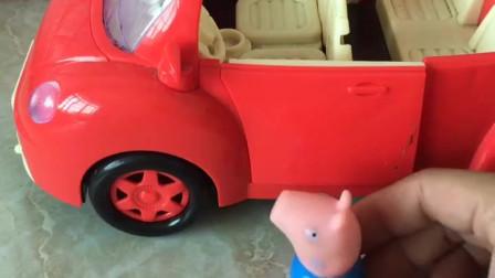 小猪佩奇不在家,乔治想偷开佩奇的小汽车,可怎么总有佩奇的声音啊