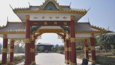 探秘中缅边境一寨两国