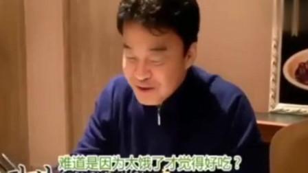 白钟元:吃到中国的红烧肉,才发现韩国只会烤着吃,没一点意思!!