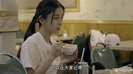 杨颖被儿子小海绵表白乐开花,小奶音十分可爱