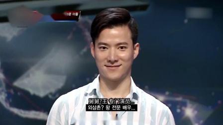 超级明星K:最帅男选手选秀,只因气质太好,竟被说成韩版郭富城