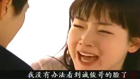 天国的阶梯:静书失明找不到方向,车诚俊赶到哭成泪人!