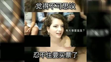 外国人看中国动漫,都觉得很不可思议