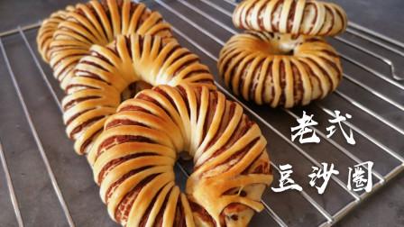 十几年前很火的豆沙圈面包,8090后的回忆,口感松软制作简单