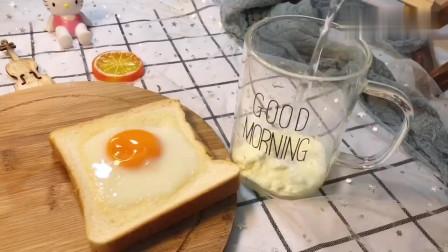 超营养的早餐,开启美好的一天