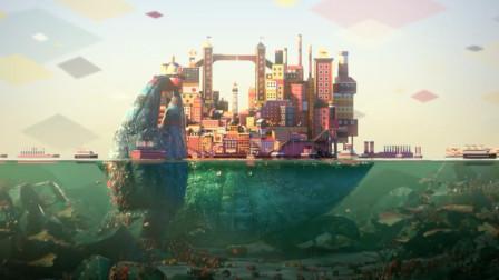 人类发现无人岛,上去建造了一座城市,结果小岛是巨型螃蟹!