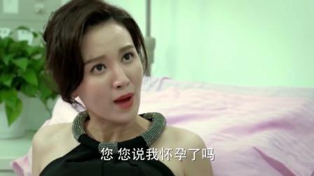 小丈夫:袁帅做了绝育手速,谁料妻子却怀孕了,两人在家当场翻脸