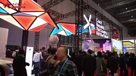【第二届中国国际进口博览会】探访国家展:带您走进不一般的世界
