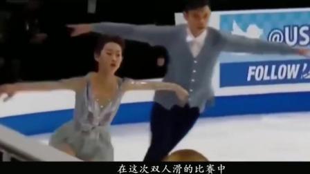 花样滑冰大奖赛,中国双人滑组合获得第一名,金博洋失误位列第九