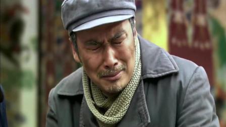 风筝:十年后,马小五在青海找到了郑耀先,才知道韩冰是特务