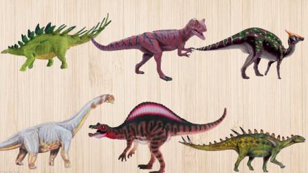 认识地震龙等6大史前恐龙 乐宝识动物