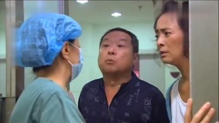 当婆婆遇上妈:女儿难产,母亲刚要进产房,不料前女婿赶来了!