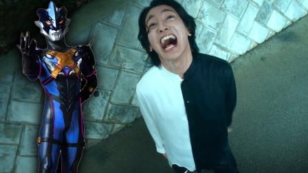 奥特银河格斗:托雷基亚黑化原因揭秘,泰罗出卖他,也是个悲哀的主