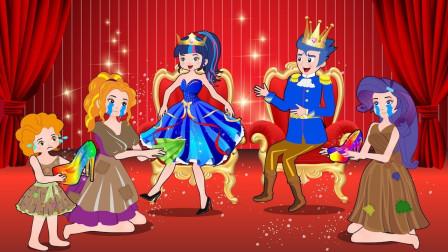紫悦生日,她也想要大的蛋糕 小马国女孩游戏