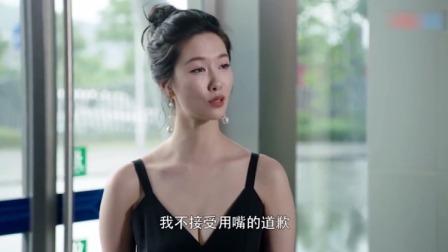 内衣先生:陈家静给李姜道歉,李姜:我不接受用嘴的道歉,笑抽了