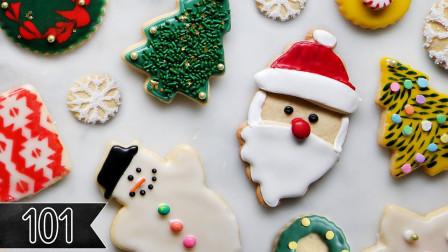 马上就要圣诞节了,糖霜饼干做起来,好吃好看又好学