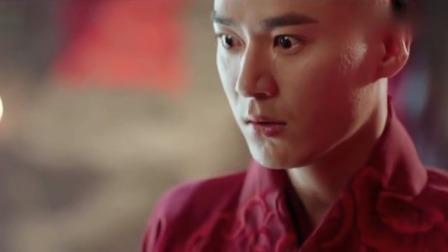 龙珠传奇:心爱的易欢在大婚时被皇上带走,新郎胡思乱想,受不了