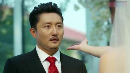 小丈夫:婚礼现场,姚澜送给新郎一份大礼,下秒乱成一锅粥了
