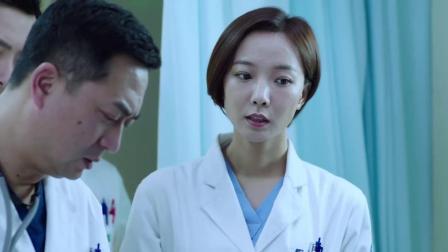 急诊科:江晓琪坚持要救老头,却被主任给拦住,哪想老头是首长