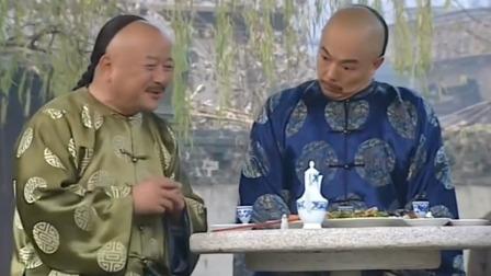 纪晓岚:拍马屁我只服和珅,皇帝一个眼神,他就能立马领会