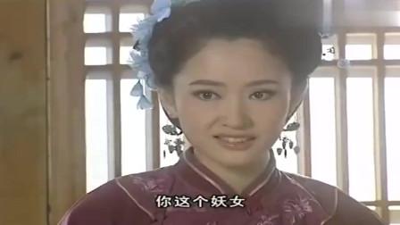 梦断紫禁城:和珅的小妾这样对待和珅的管家,管家骂出声