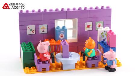 邦宝积木 小猪佩奇 9322 小猪佩奇在图书馆