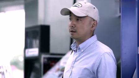 大男当婚:曹小强捡了张银行卡,一查余额乐坏了,白捡了二十万