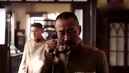 少帅:张作霖老谋深算,凭一个电话就知道郭松龄要造反,真神了!