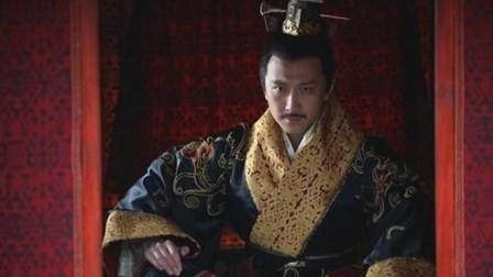 皇帝故意装瞎给妻子看,妻子当真,叫弟弟赶来,结果皇帝立马变脸